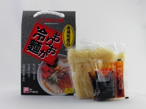 冷麺パッケージ
