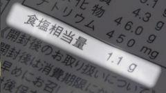 20120624_11