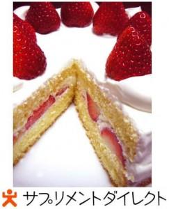 arabi-cake