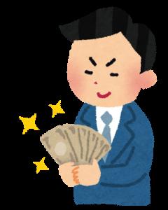 buisnessman_money_niyake[1]