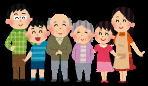roujin_family[1]