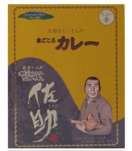 B00027package-yoko