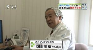 NHK01